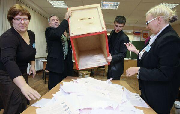 Elecciones legislativas regionales en Rusia - Sputnik Mundo