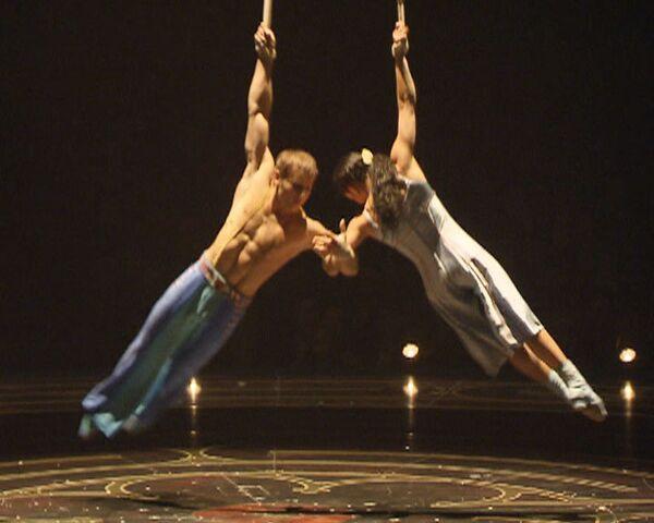 El espectáculo Corteo presentado por legendario Cirque du Soleil en Moscú - Sputnik Mundo