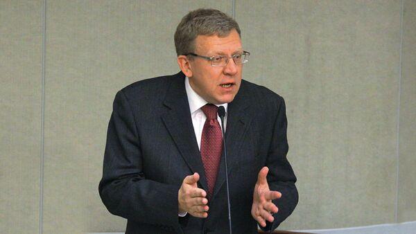 El vicepresidente del Gobierno ruso y titular de Finanzas, Alexei Kudrin - Sputnik Mundo