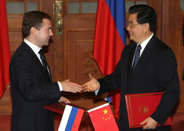 Cooperación estratégica entre Rusia y China - Sputnik Mundo
