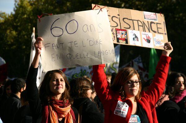 Parisinos protestan contra la reforma de pensiones - Sputnik Mundo