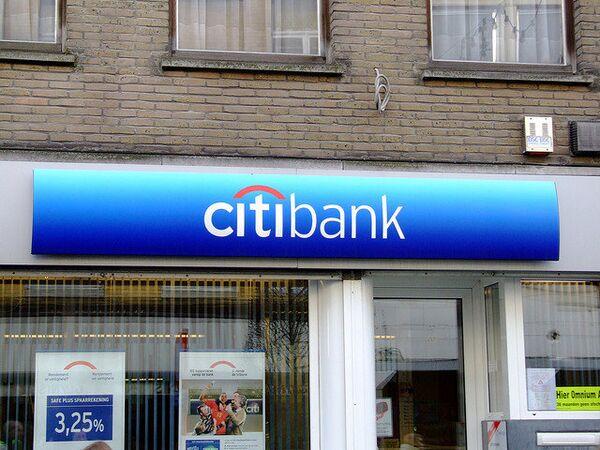 El banco estadounidense Сitibank - Sputnik Mundo