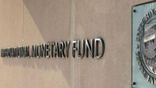 El Fondo Monetario Internacional (FMI) - Sputnik Mundo