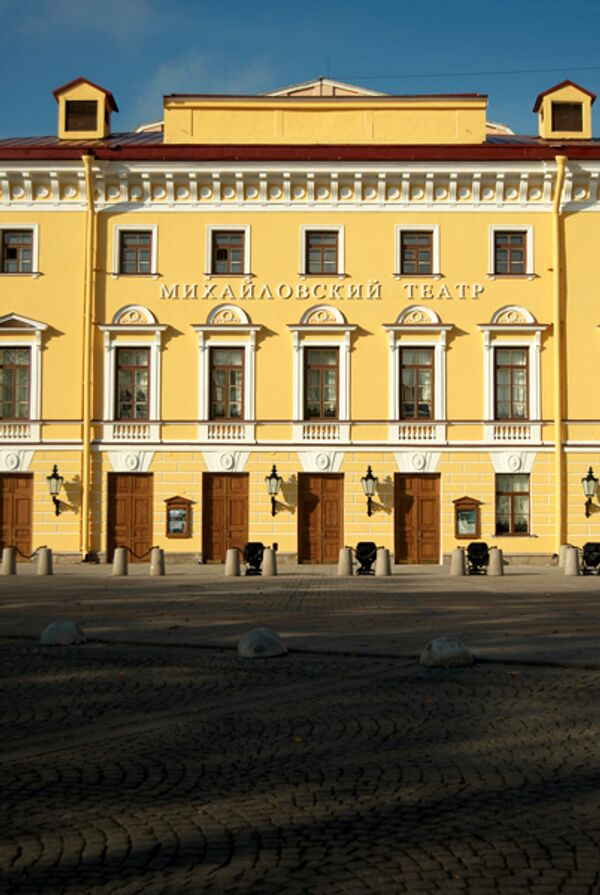 Teatro Mijailovski de San Petersburgo - Sputnik Mundo