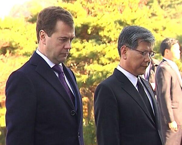 Medvédev asegura que Rusia tiene mucho que aprender de Corea del Sur - Sputnik Mundo