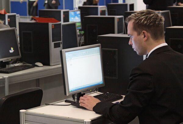 EEUU desarrolla un software secreto para controlar redes sociales - Sputnik Mundo