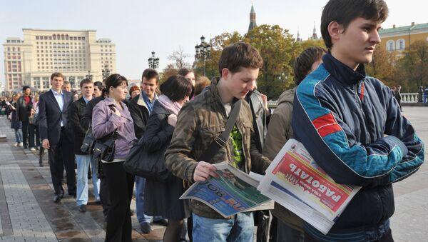 XXIV Foro Internacional Carrera en Moscú (imagen referencial) - Sputnik Mundo