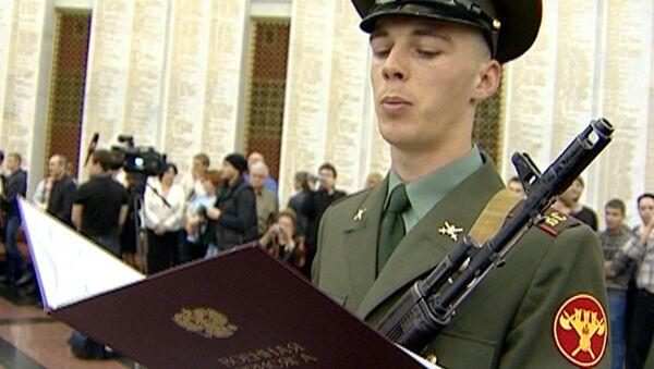 Reclutas de la Guardia de Honor de Rusia prestan juramento - Sputnik Mundo