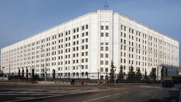 Ministerio de Defensa - Sputnik Mundo