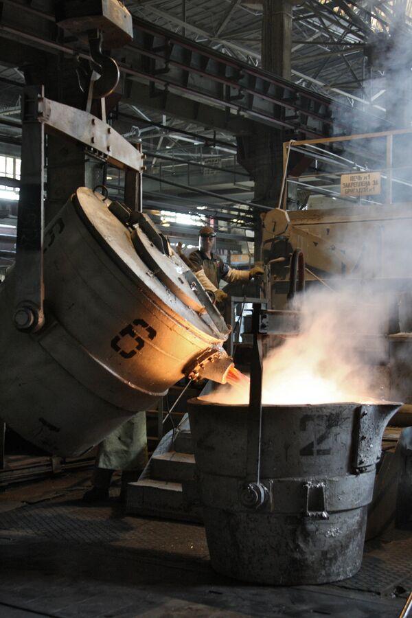 China limitará el aumento de la producción de metales no ferrosos por cinco años - Sputnik Mundo