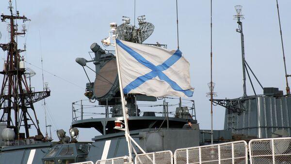 Marineros rusos participarán en ejercicios antipiratería en Grecia - Sputnik Mundo
