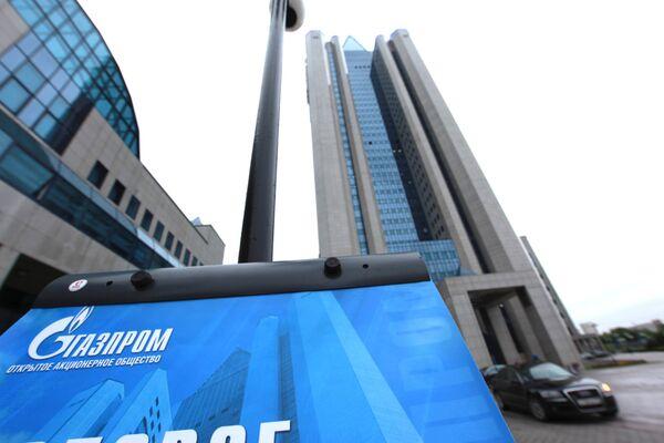Ministerio de Energía de Lituania presenta una queja contra el consorcio ruso Gazprom - Sputnik Mundo