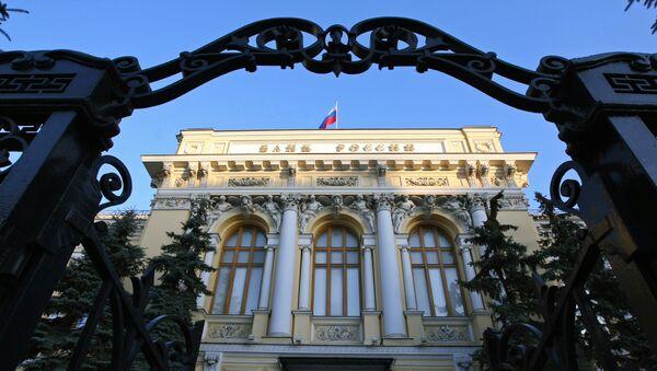 Banco de Rusia - Sputnik Mundo