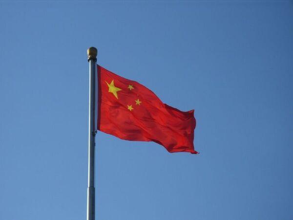 China - Sputnik Mundo