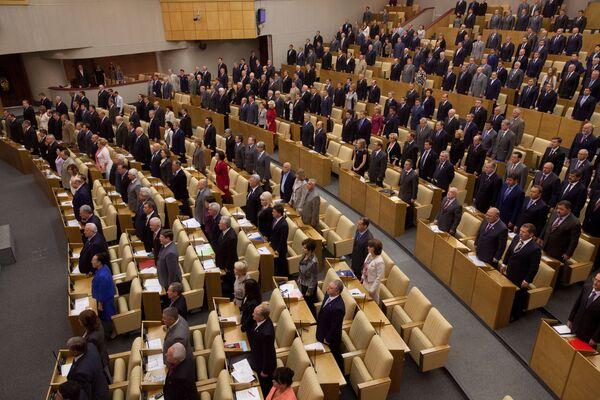"""La Duma restablece el artículo de """"injuria"""" en el Código Penal de Rusia - Sputnik Mundo"""