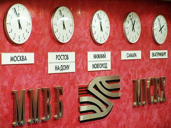 La Bolsa Monetaria Interbancaria de Moscú (MMVB) - Sputnik Mundo