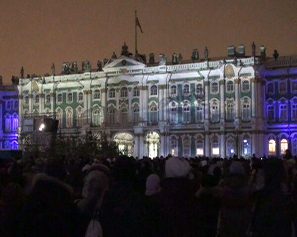 """Palacio de Invierno de San Petersburgo convertido en """"acuario"""" - Sputnik Mundo"""