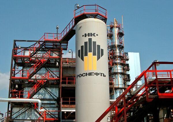 BP y Rosneft compartirán riesgos en la explotación petrolífera   del Ártico - Sputnik Mundo