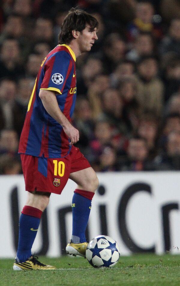 Los diez futbolistas mejor pagados del mundo - Sputnik Mundo