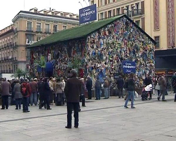 Madrid inaugura hotel de basura - Sputnik Mundo