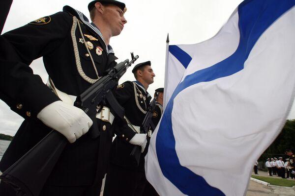 Buques de Armada de Rusia visitarán medio centenar de puertos extranjeros en 2011 - Sputnik Mundo