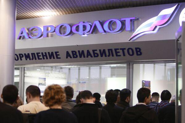 Aeroflot quiere reanudar sus vuelos directos a México - Sputnik Mundo