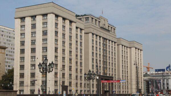 Parlamento ruso exhorta a retirar de la zona euroatlántica el armamento nuclear no estratégico de EEUU - Sputnik Mundo