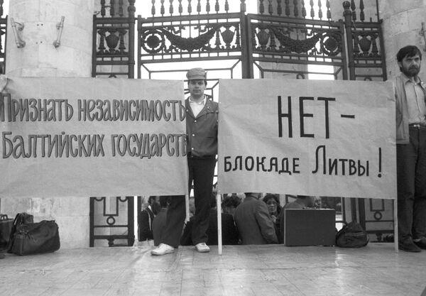 Reflexiones en torno al 20º aniversario del colapso de la URSS  - Sputnik Mundo