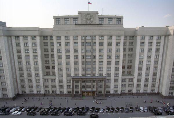Parlamento de Rusia ratifica el Tratado START con cláusulas adicionales - Sputnik Mundo