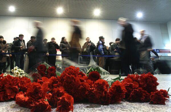 Investigación establece la identidad del kamikaze que cometió el atentado terrorista en Domodédovo - Sputnik Mundo
