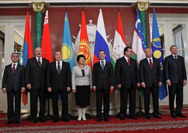 La Organización del Tratado de Seguridad Colectiva - Sputnik Mundo