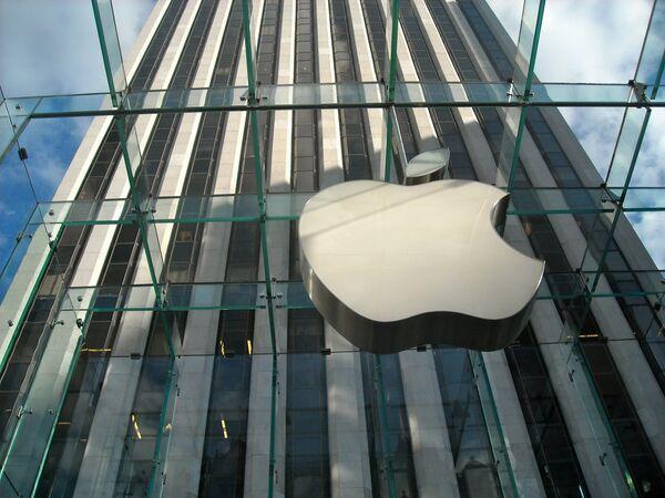 Apple  - Sputnik Mundo