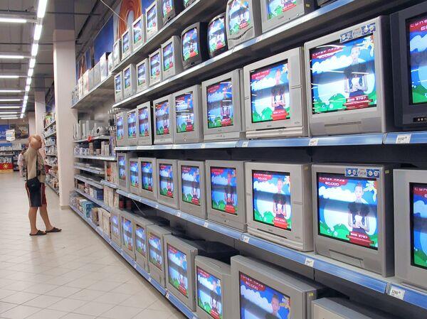 Horas pasadas ante el televisor quitan años de vida - Sputnik Mundo
