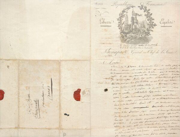 Una carta de amor de Napoleón Bonaparte a Josefina será subastada en Moscú - Sputnik Mundo