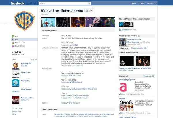 Warner Bros. transmitirá películas en Facebook - Sputnik Mundo