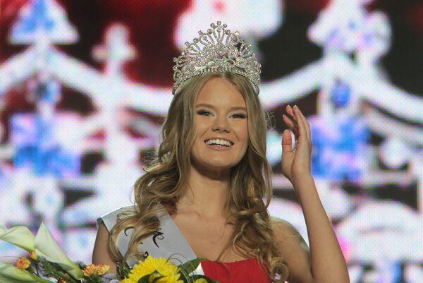 La chica más bella de Kiev - Sputnik Mundo