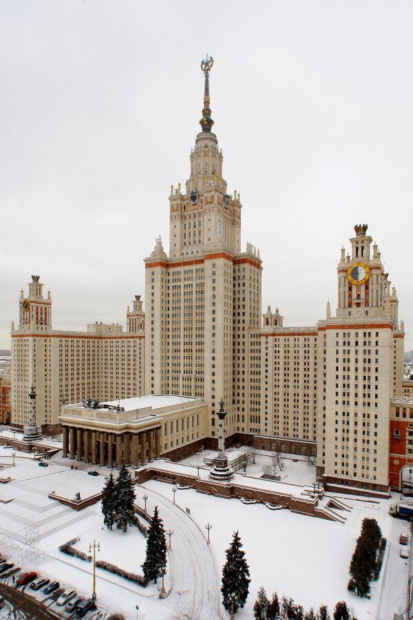 La Universidad de Moscú Lomonósov - Sputnik Mundo