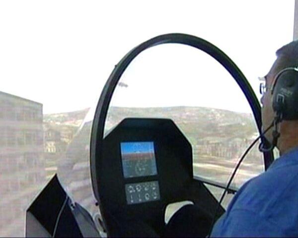 Ingenieros de Israel hacen realidad el sueño sobre los autos voladores - Sputnik Mundo