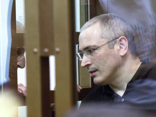 Tribunal Urbano de Moscú reduce en un año la pena de prisión impuesta a Jodorkovski - Sputnik Mundo