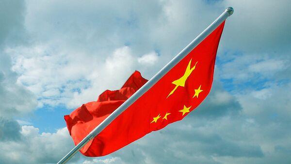 China inaugura centro para desarrollo de energías renovables - Sputnik Mundo