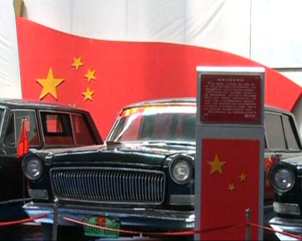 Limusinas de Mao Zedong exhibidas al público - Sputnik Mundo