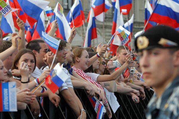 Moscú tiene previsto un amplio programa de celebraciones para el Día de Rusia - Sputnik Mundo