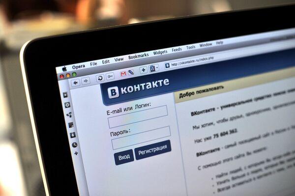 Red social rusa VKontakte impide a los usuarios ocultar listas de amigos - Sputnik Mundo