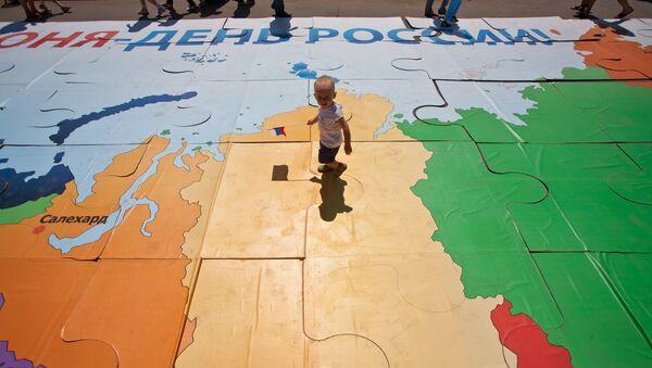 Gigantesco rompecabezas con mapa de Rusia ensamblado en Volgogrado - Sputnik Mundo