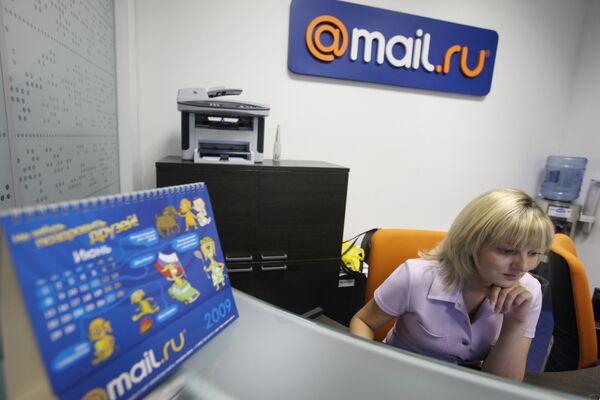 Mail.Ru Group lanza nueva versión de ICQ compatible con Google Talk - Sputnik Mundo