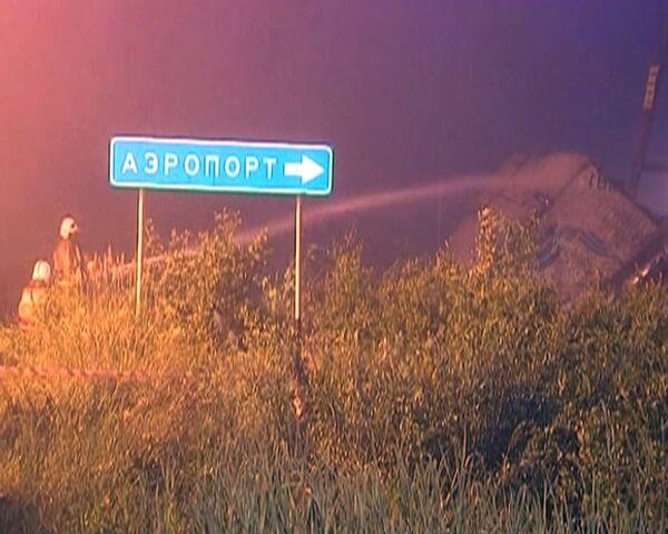 Accidente aéreo causa 44 muertos y ocho heridos en el noroeste de Rusia - Sputnik Mundo