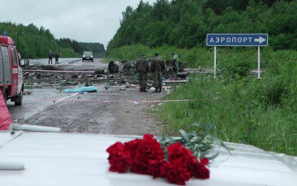 Ascienden a 45 los muertos en accidente aéreo en el noroeste de Rusia - Sputnik Mundo