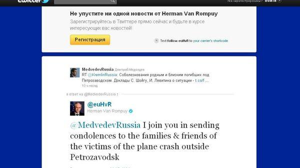 Presidente del Consejo Europeo expresa en Twitter condolencias por accidente de avión en Rusia - Sputnik Mundo
