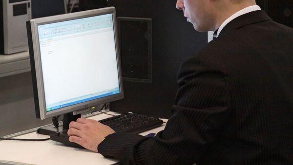 Defensa acelera la creación de un cibercomando en Rusia según la prensa - Sputnik Mundo