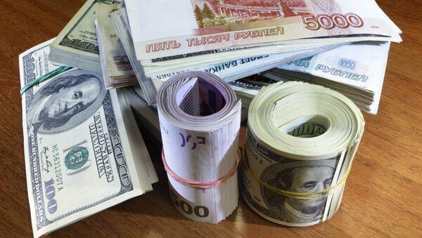 Países del G-7 prometen evitar guerras de divisas - Sputnik Mundo